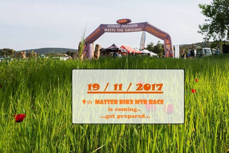 9th Master Bike MTB Open Race